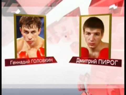 Дмитрий Пирог будет биться за звание чемпиона мира