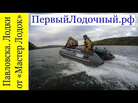 лодки коренной лодочный