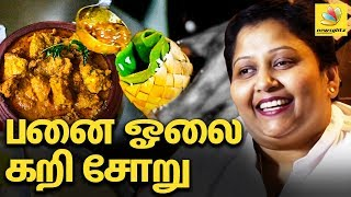 Grace Interview About Karunaa's Rathina Vilas