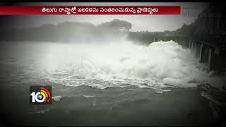 తెలుగు ప్రాజెక్టుల్లో జలకళ.| Telangana Projects Increasing With Rain Waters
