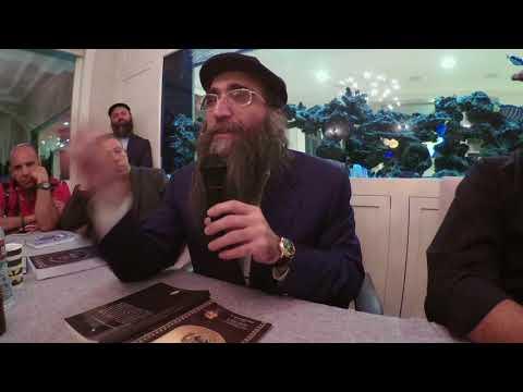 הרב פינטו - שבחי רבי שמעון בר יוחאי חלק ח' / התקיים ג' באייר / L.A