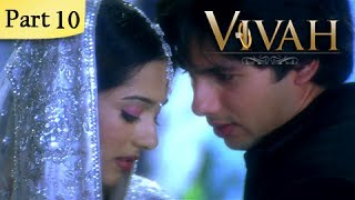 Download Vivah (HD) - 10/14 - Superhit Bollywood Blockbuster Romantic Hindi Movie - Shahid Kapoor, Amrita Rao 3Gp Mp4