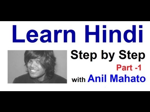 How to Learn Hindi 1 - Learn Hindi Verb,Words,Sentence - To Come