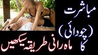Best sex method for husband & wife