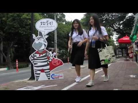 "Thailand's ""phone lane"" for texting pedestrians"