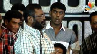 Vishwaroopam - Tamil Cinema Controversies in 2013 | Vishwaroopam, Thalaiva, Director Cheran, Naiyaandi, Anjali