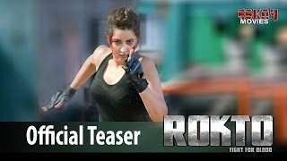Teaser | Rokto | Porimoni I Roshan | Ashish Vidyarthi | Prasun Guin | Eskay Movies