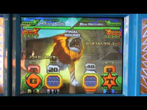 Animal Kaiser Evolution 6 Normal Mode - Master Apollo vs Blue Hercules