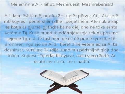 Meso Ajetin Kursi [Tespi Dova] ( Në Transliterim Shqip dhe Përkthim Shqip ) Në HD