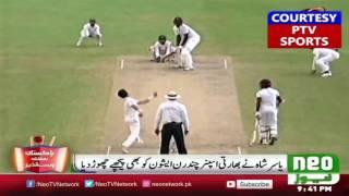 Yasir Shah Breaks 120 Years Old Record | Pak Vs West Indies Test Series