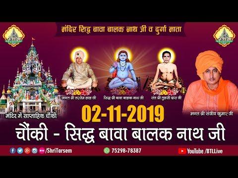 02-11-2019   Mandir   Chownki - Sidh Bawa Balak Nath Ji   Satsang - Bhagat Sanjeev Kumar Ji