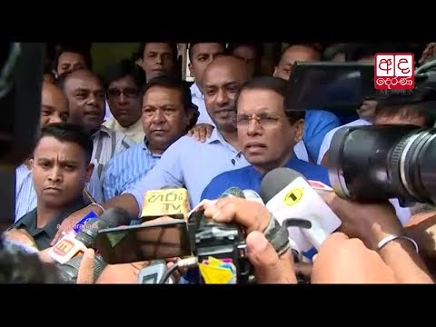 update slfp appoints|eng