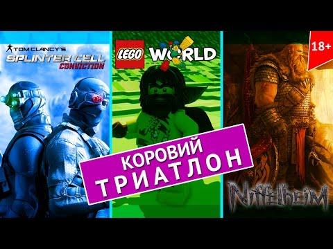 Скачать Украинский Телебас На Андроид