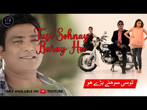 Tusi Sohnay Baray Hoo Malkoo video