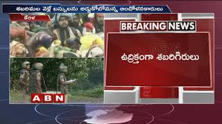 Sabarimala row : Bandh In Kerala After Police Arrests Hindu Woman Leader
