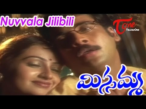 Missamma Songs | Heroine Laya, Sivaji's Bed Room Song video