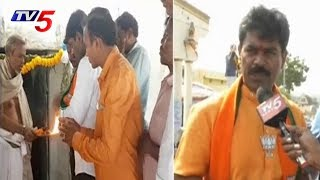 BJP Candidate Vinay Kumar Reddy Election Campaign In Armoor