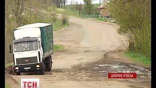 Жителі Томаківки на Дніпропетровщині опинилися в блокаді через стан доріг - (видео)