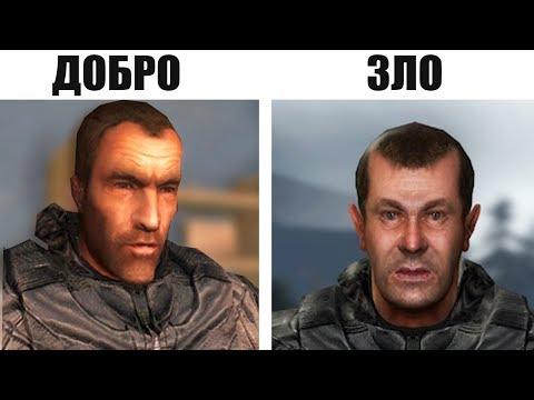 5 МОДОВ,КОТОРЫЕ УБЬЮТ ВАШ FALLOUT 3 !