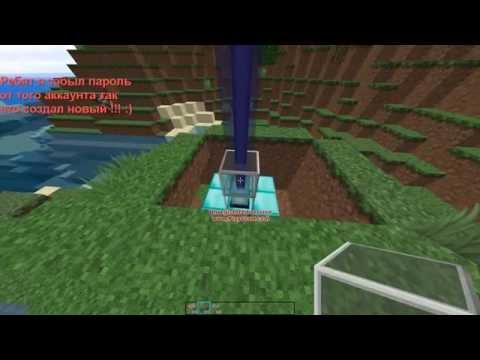 Как сделать чтобы работала minecraft 880