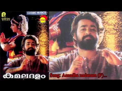 Aanandha nadanam -  Kamaladhalam