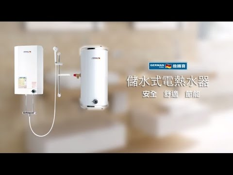 Product Intro: Shower Unit Water Heater GPN