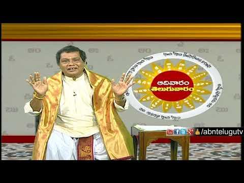 Meegada Ramalinga Swamy Explains Telugu Proverbs | Adivaram Telugu Varam | Episode 10