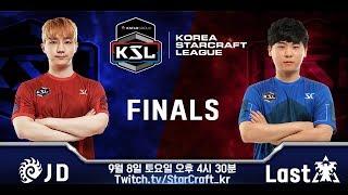 KSL - 시즌 1 - 결승 - 이제동 vs 김성현