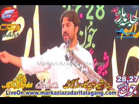 Zakir Shafqat Raza - 28 jun 2018 - Talagang