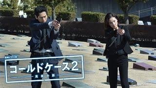コールドケース シーズン2 第15話