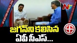 AP CS LV Subrahmanyam Meets YS Jagan || Holds Talks Over Polavaram Project Funds