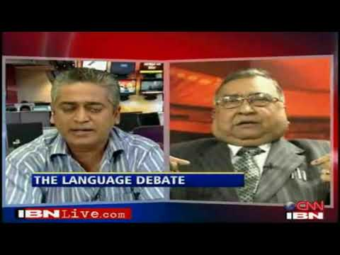 FACE THE NATION :: 6/7 :: Diversity Not Hindi That Unites India