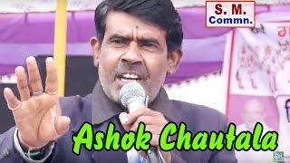 Lalach Bhot Buri Bimari Hai || Haryanvi joke || kasan Ragni Competition