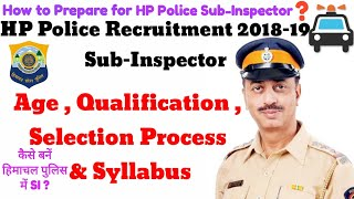 HP Police SI Recruitment Syllabus 2018-19 || HP Police Sub Inspector Recruitment 2018-19