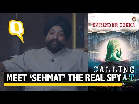 Who was Sehmat in Alia Bhatt starrer Raazi: Author Harinder Sikka Will Reveal the Spy thumbnail