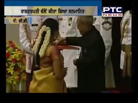 Punjab Chief Minister Parkash Singh Badal Awarded Padma Vibhushan Award