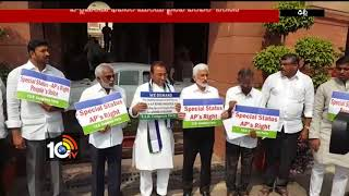 AP YCP MPs Protest Front of Parliament Building