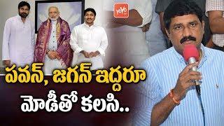 Minister Ganta Srinivasa Rao Criticizes Pawan Kalyan - Ganta Comments On YS Jagan - MODI