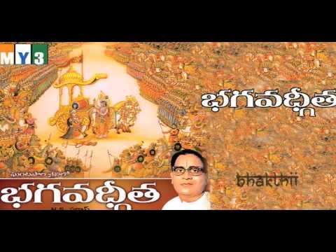 Ghantasala Bhagavad Gita - N.S.Prakash