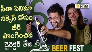 Sita Movie Khajuraho Beer Fest | Kajal Agarwal, Bellamkonda Srinivas, Director Teja