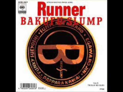 Bakufu-Slump 爆風スランプ 勝負は時の運だから