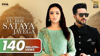 Tu Bhi Sataya Jayega ( Video) Vishal Mishra   Aly Goni, Jasmin Bhasin   VYRL Originals