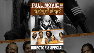 Anna Bond - Directors Special | Kannada HD Movie Full | Dhananjaya, Rangayana Raghu