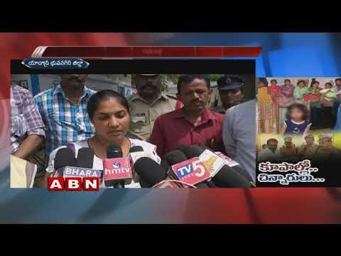 యాదగిరిగుట్టలో గుట్టుగా వ్యభిచారం దందా | Red Alert | ABN Telugu