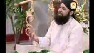 YA RASOOL ALLAH YA HABIB ALLAH (AL-HAJ MUHAMMAD OWAIS RAZA by mebz by mebz Q