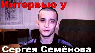Пусть говорят: Диана Шурыгина - ВОЗВРАЩЕНИЕ! ИНТЕРВЬЮ У Сергея Семёнова