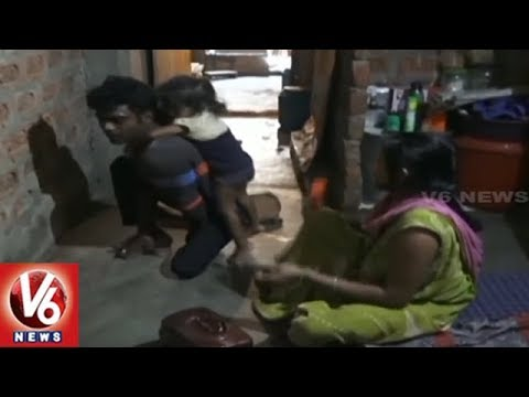 Special Story On Physically Disabled Couple In Bihar's Gaya, Urge Govt For House | V6 News