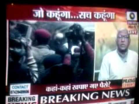 Saryu Roy's reaction to the arrest of Madhu Koda Loot Raj King Pin