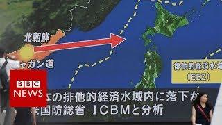 North Korea fires missile over Japan in 'unprecedented threat'- BBC News