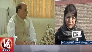 Rajnath Singh Meets CM Mahabooba Mufti and Omar Abhullah, Discussed On Kashmir Situation